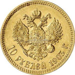 10 Rubel Nikolaus Russland Goldmünzen Rückseite