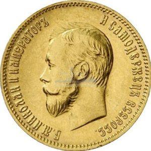 10 Rubel Nikolaus Russland Goldmünzen Vorderseite