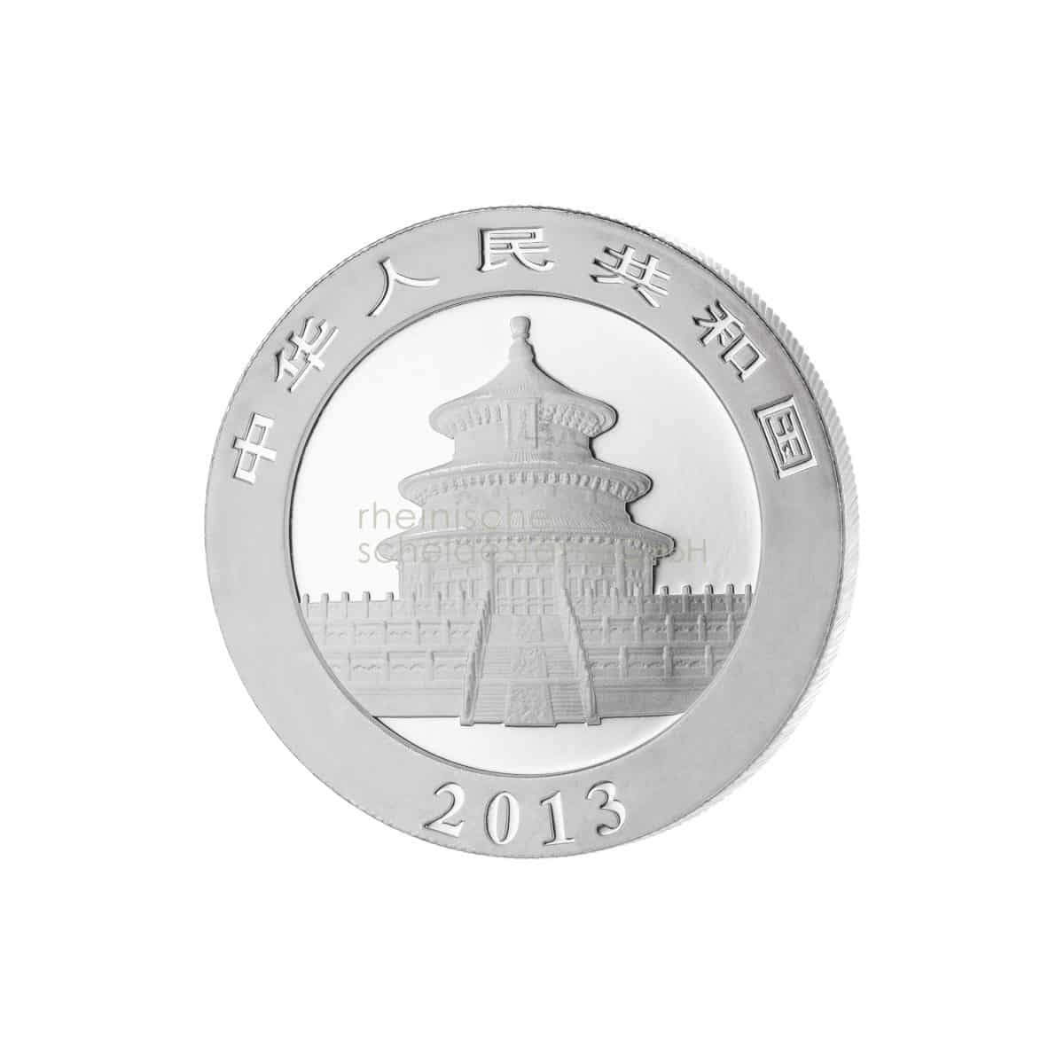 China Panda Silber Silbermünzen Rückseite